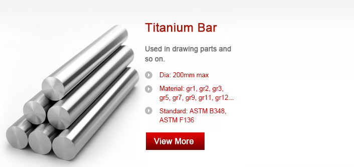 Titanium bar & rod